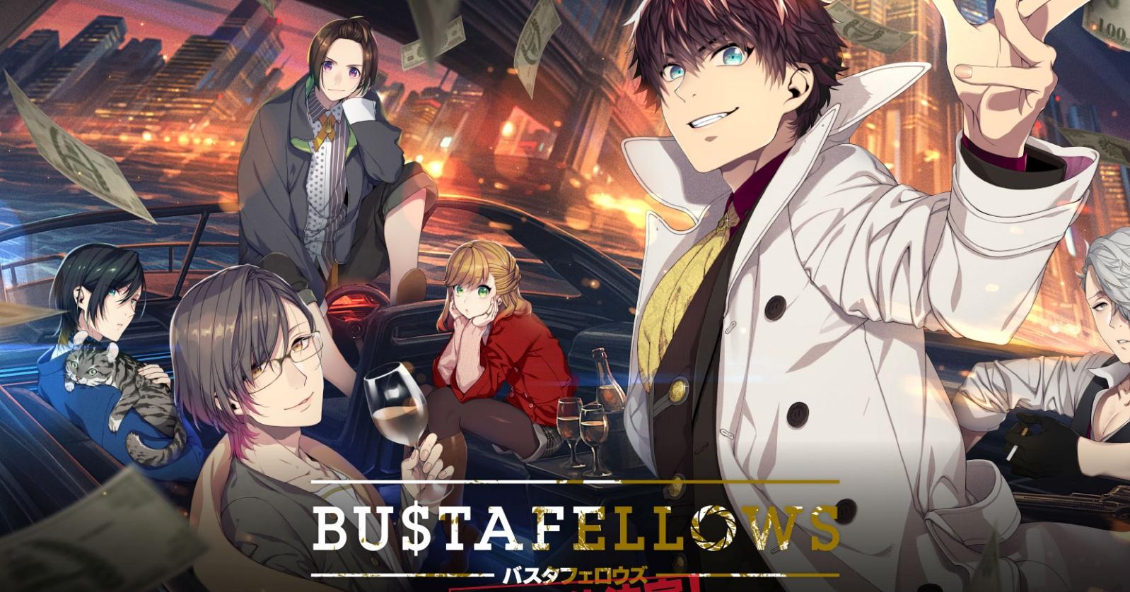 Extend Announces English Localization Of Bustafellows Visual Novel