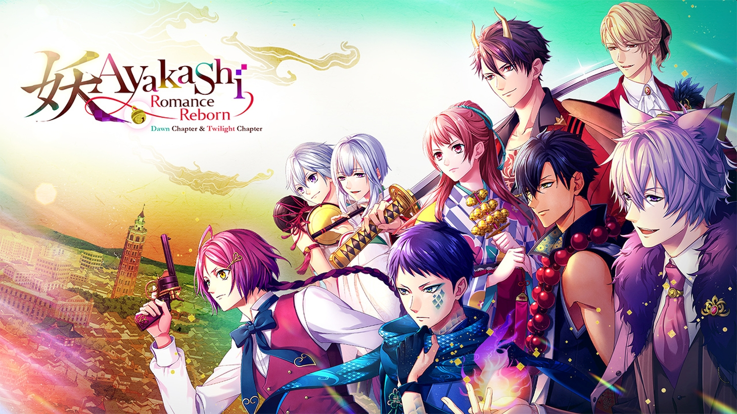 Ayakashi: Romance Reborn Dawn And Twilight Chapters Now Available On Nintendo Switch eShop
